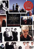 THE CRANBERRIES: STARS - THE BEST OF VIDEOS 1992 - 2002    ~   The Cranberries: Stars - The Best of Videos 1992 - 2002