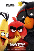 ANGRY BIRDS В КИНО    ~   The Angry Birds Movie